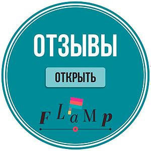 Отзыв на Flamp